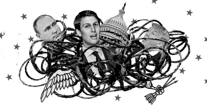 The F.B.I.'s interest in Kushner appears to be related to the two known meetings that he had with Russian officials.